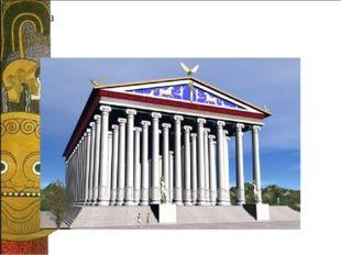 а Под рухнувшими колоннами и мраморными статуями, превратившимися в известь,