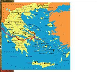 а Географическое положение. Юг Балканского полуострова занимает страна Греция