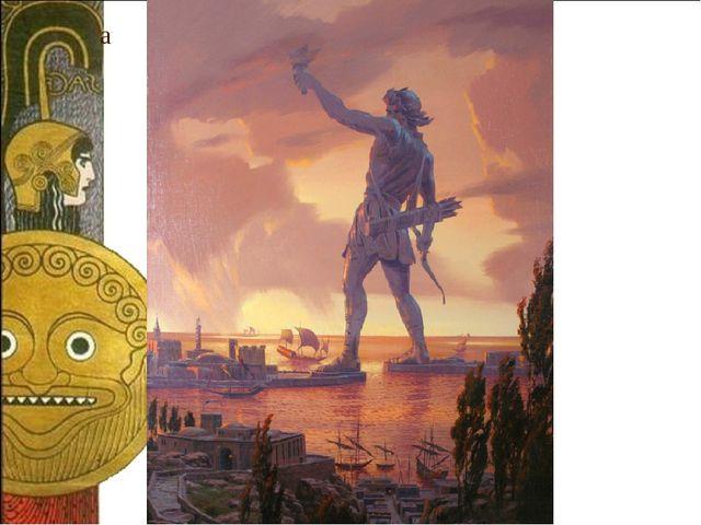 а Насколько великабыластатуя Гелиоса ? Статуя подобных размеров – большая р...