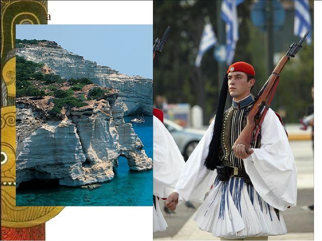 а 29. О холестерине. Такое впечатление, что греки действительно болеют только...