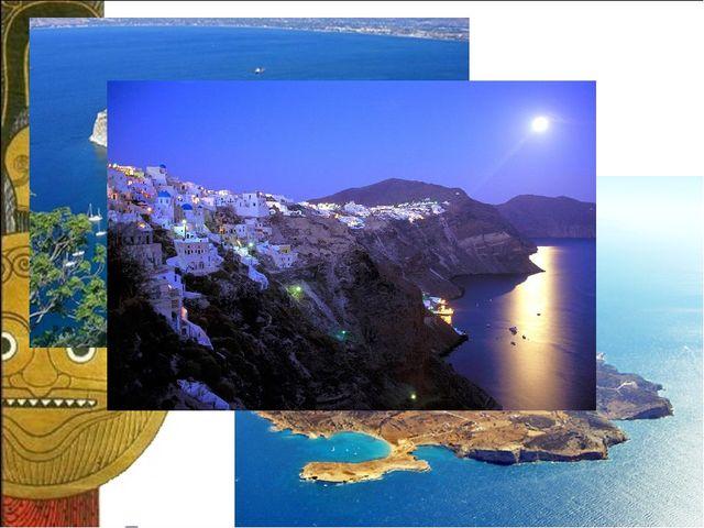 а Пелопоннес соединен с материковой частью Греции Коринфским перешейком и отд...
