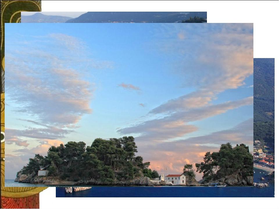 а Островок Панагии является украшением Парги. Он находится в гавани города и...
