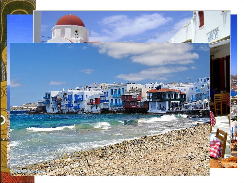а ОстровМиконос Миконос — это не просто греческий остров, это одна из главн...