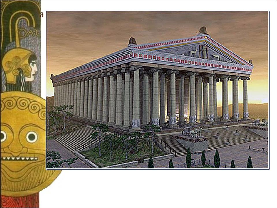 а Не было бы счастья, да несчастье помогло: в 560 г. До нашей эры Эфес был за...