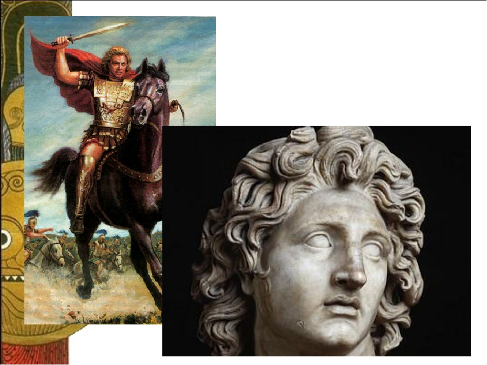а АЛЕКСАНДРИЙСКИЙ МАЯК Седьмое чудо света – Александрийский маяк –на самом де...