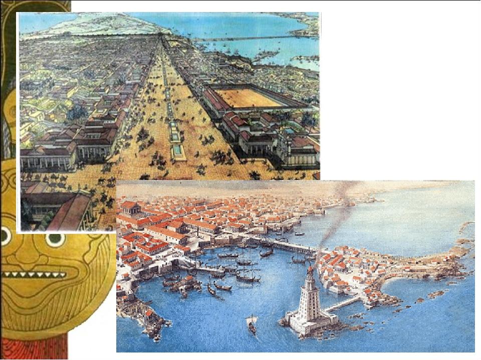 а Ведь здесь, в дельте Нила, должен вырасти город — Александрия, первый город...