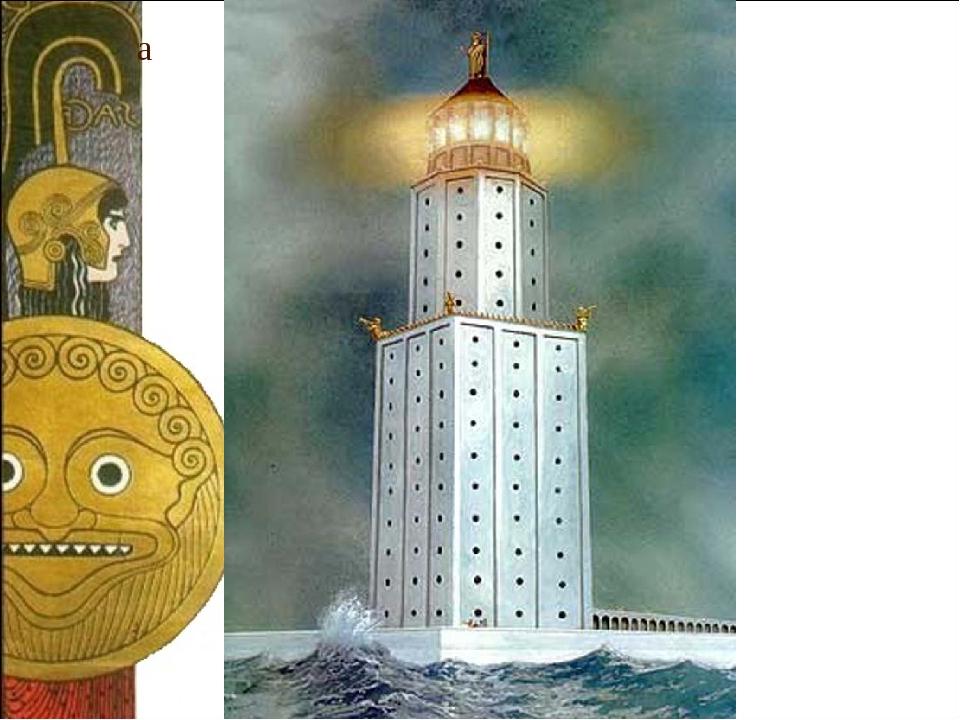 а На маяке установили мощное осветительное устройство, в котором сжигали древ...