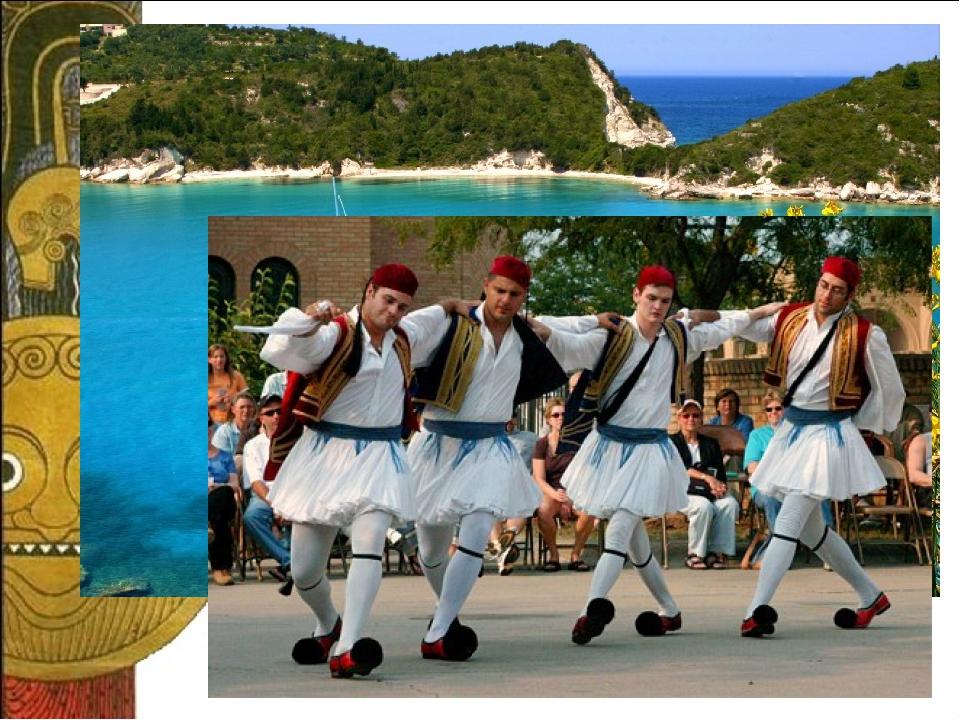 а Греция удивительная страна. Вот несколько фактов, которые раскроют для нас...