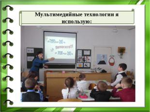 1. Для объявления темы, целей и задач урока, постановки проблемного вопроса (