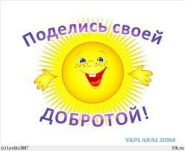 hello_html_m14b730a1.jpg