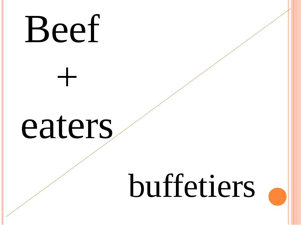 Beef + eaters buffetiers