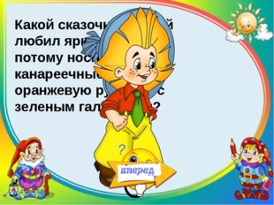 Источники: http://chickabiddy.ru/datas/archives/721_lizqz.jpg цифры http://sk
