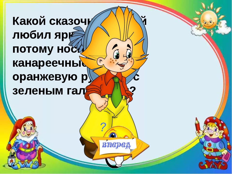 Источники: http://chickabiddy.ru/datas/archives/721_lizqz.jpg цифры http://sk...