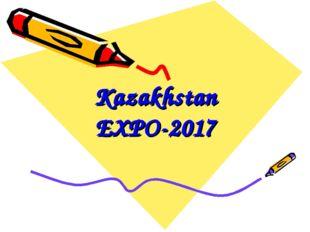 Kazakhstan EXPO-2017