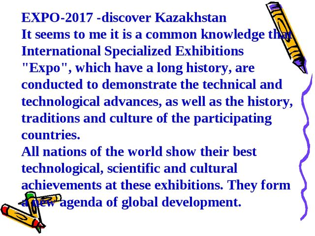 EXPO-2017 -discover Kazakhstan It seems to me it is a common knowledge that I...