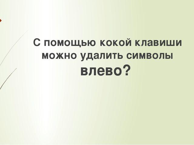Носитель информации – это….