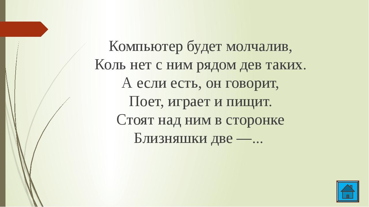 Дешифровщик 1 2