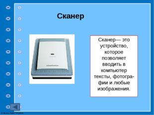 Ноутбук Карманный персональный компьютер Компьютеры © Фокина Лидия Петровна