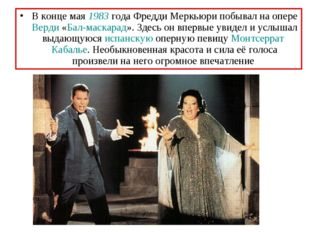 В конце мая 1983 года Фредди Меркьюри побывал на опере Верди «Бал-маскарад».