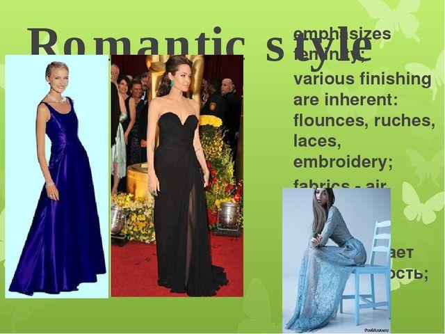 Romantic style emphasizes feminity; various finishing are inherent: flounces,...