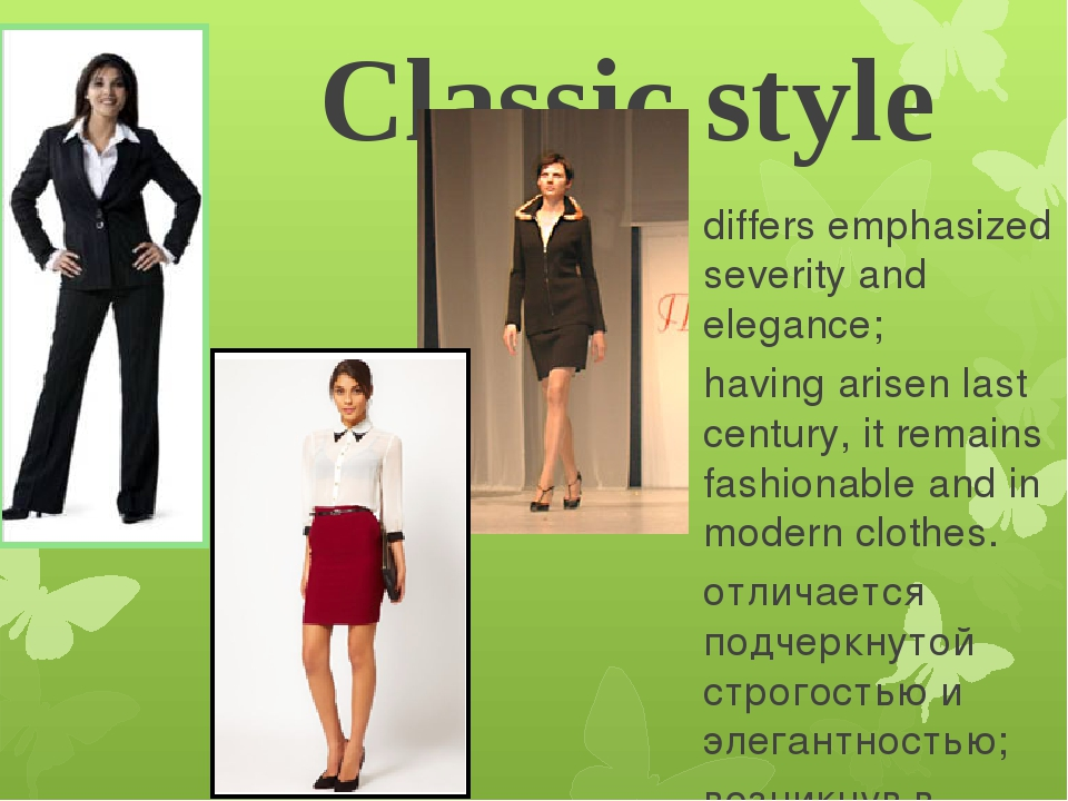 Classic style differs emphasized severity and elegance; having arisen last ce...
