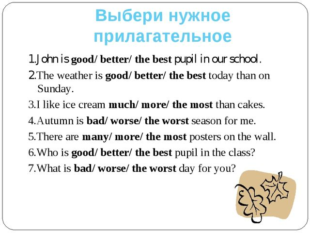 Выбери нужное прилагательное 1.John is good/ better/ the best pupil in our sc...