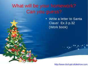 http://www.dvd-ppt-slideshow.com What will be your homework? Can you guess? W