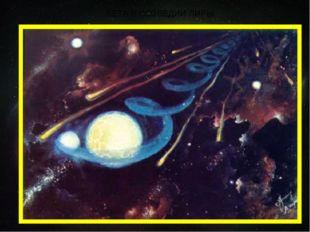 БЕТА В СОЗВЕДИИ ЛИРЫ Звезда Бета Лиры состоит из двух звезд – главной и обращ