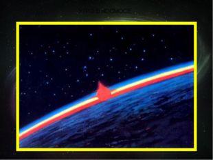 УТРО В КОСМОСЕ Алексею Леонову первому из космонавтов удалось заметить в косм
