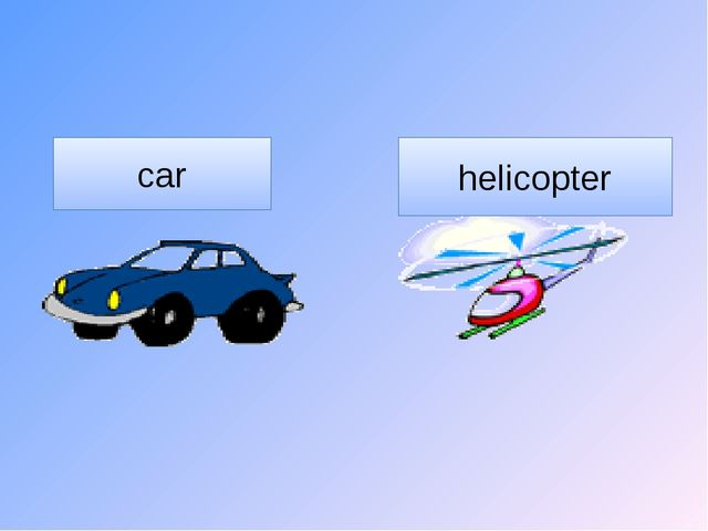 car helicopter