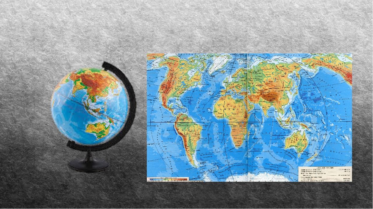 Глобус карты картинки