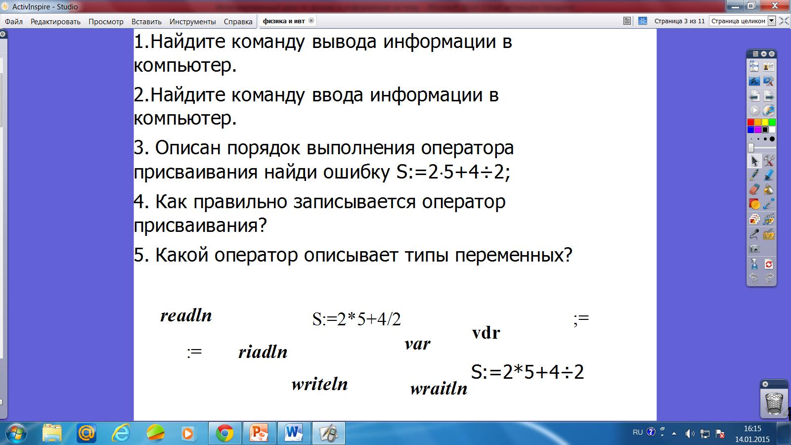 hello_html_20c1b3b0.png