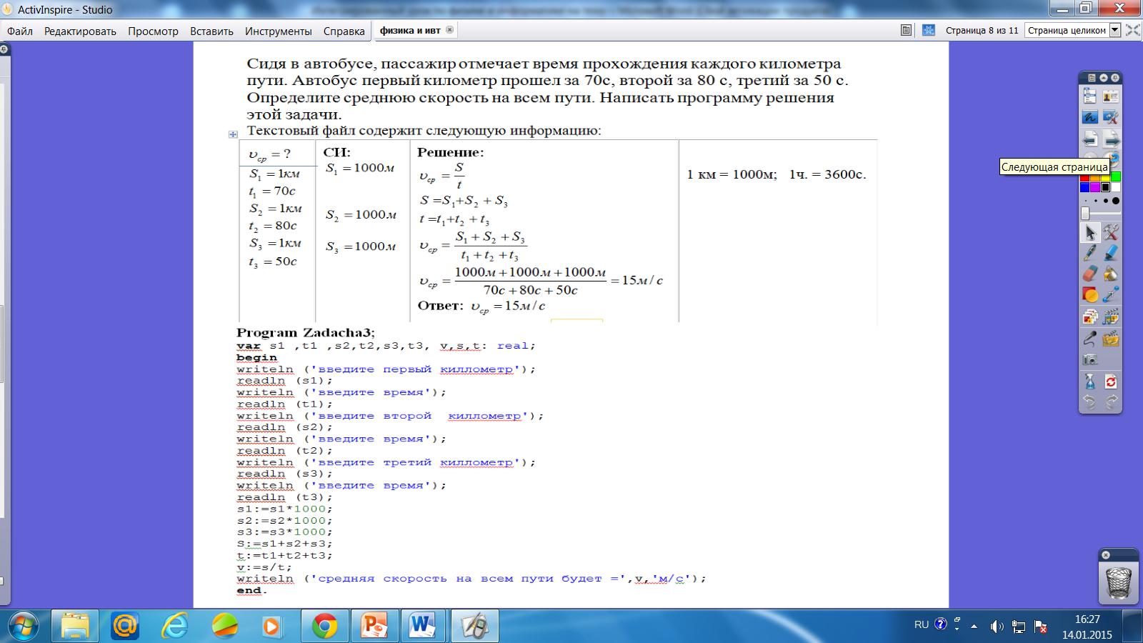 hello_html_34c9ed68.png