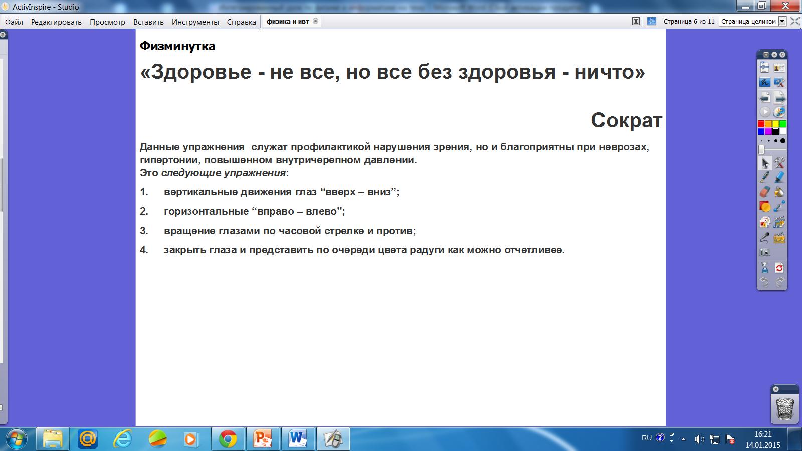 hello_html_m204382eb.png