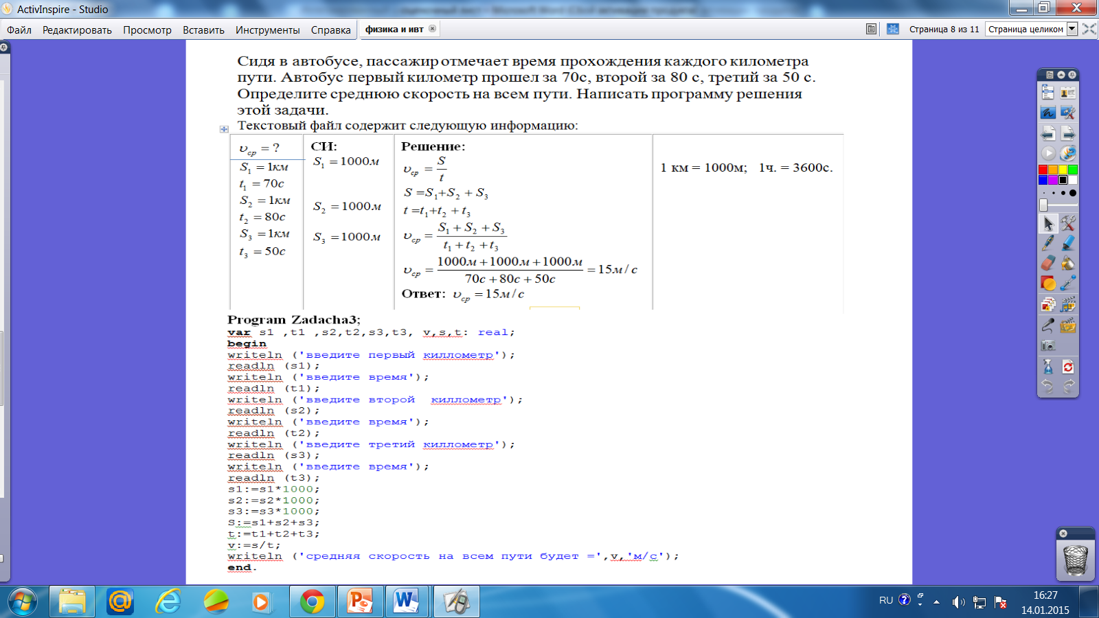 hello_html_m6eb16747.png