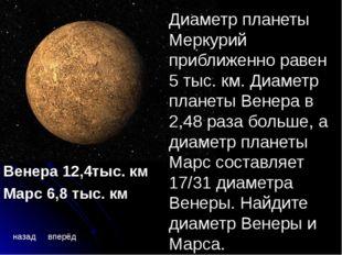 К какому классу небесных тел относится Солнце? А) Планетам B) Звездам С) Коме