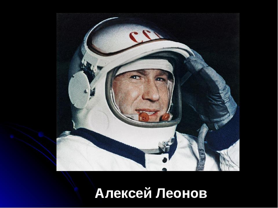 Как звали первую женщину-космонавта? А) Валентина Терешкова B) ее имя неизвес...