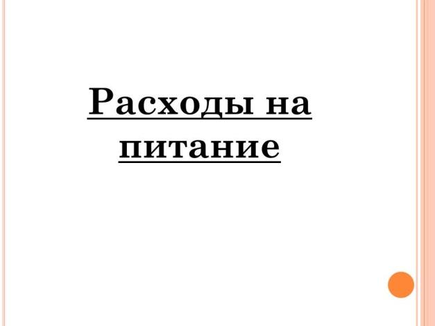 hello_html_7192440c.jpg