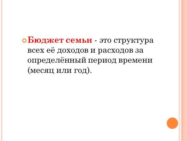 hello_html_m18c55cc2.jpg