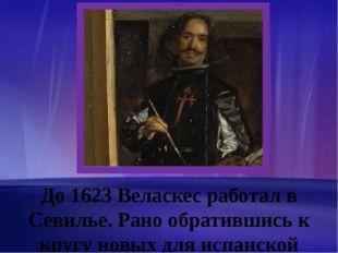 До 1623 Веласкес работал в Севилье. Рано обратившись к кругу новых для испанс