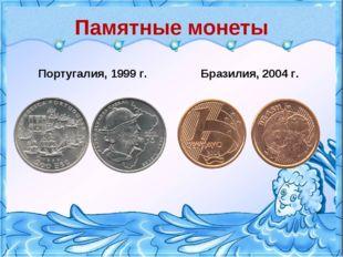 Памятные монеты Португалия, 1999 г. Бразилия, 2004 г.