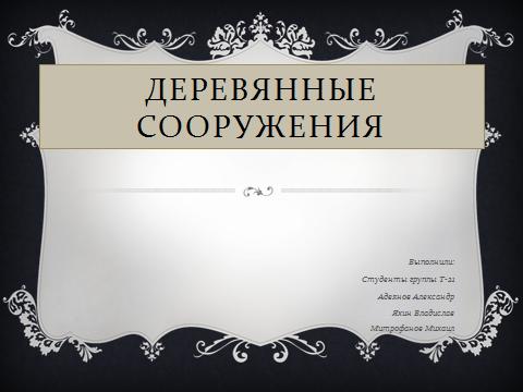 hello_html_323106b4.png