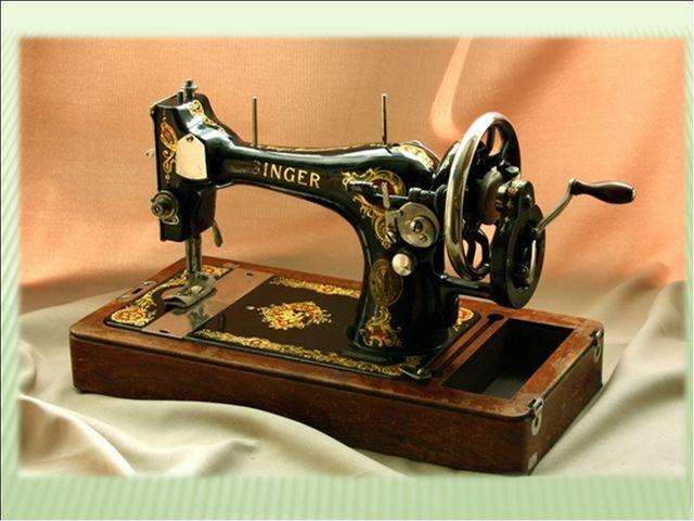 Это устройство, выполняющее механические движения сшивания текстильных матери...