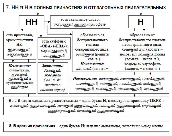 hello_html_1bcaa033.jpg