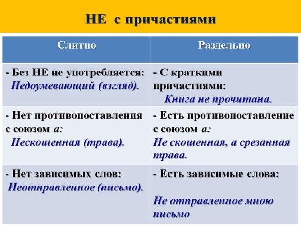 hello_html_m35ab7705.jpg