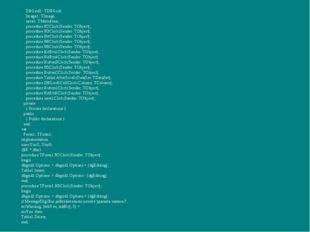 DBGrid1: TDBGrid; Image1: TImage; save1: TMenuItem; procedure N2Click(Sender