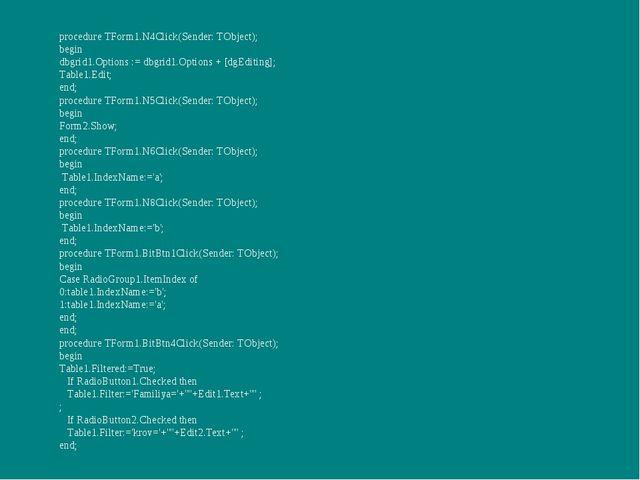 procedure TForm1.N4Click(Sender: TObject); begin dbgrid1.Options := dbgrid1.O...