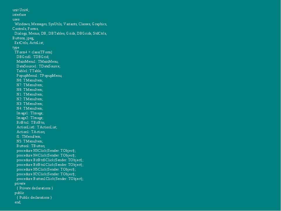 unit Unit4; interface uses Windows, Messages, SysUtils, Variants, Classes, Gr...
