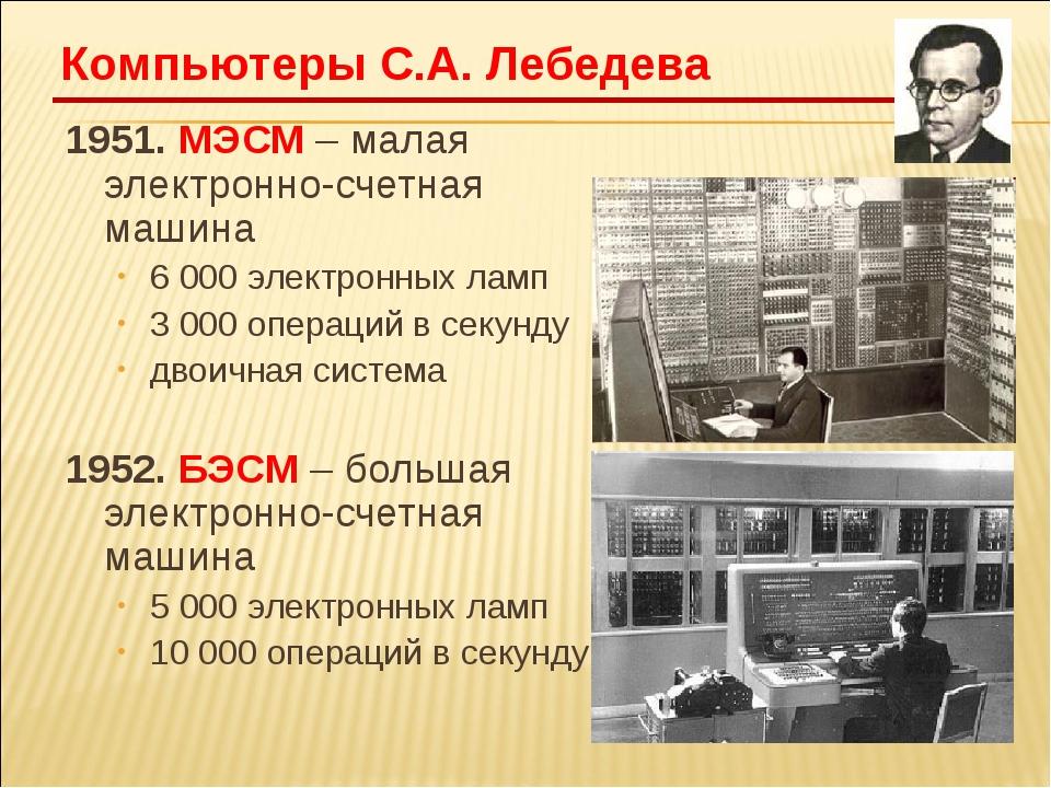 Компьютер роялти бесплатно векторные иллюстрации busi1258