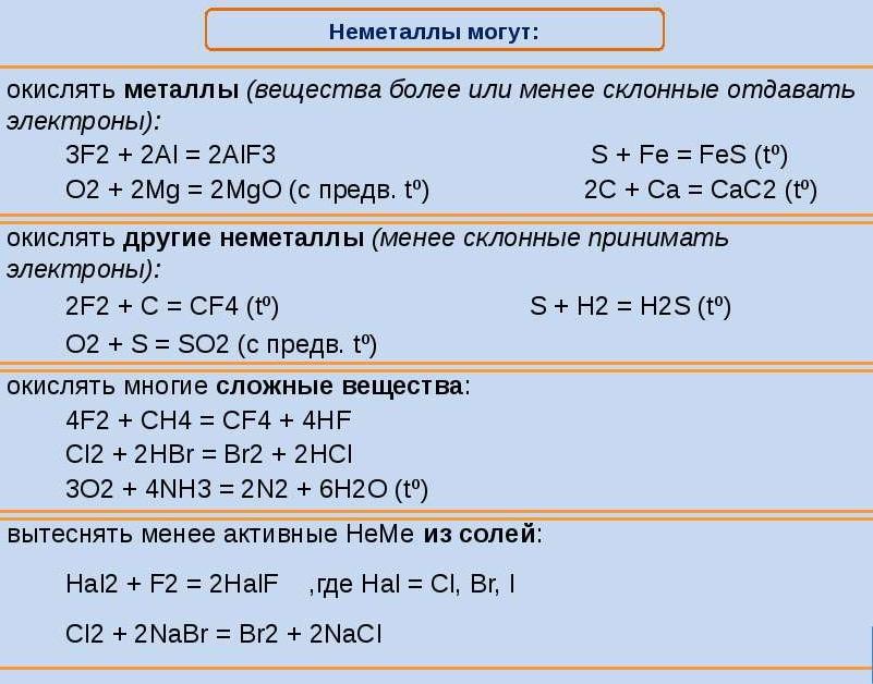 hello_html_45c8a1af.jpg